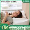美国Brookstone 多功能舒适记忆枕柔软纤维记忆棉枕头睡眠枕 189元(需用券)