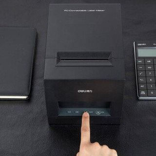 deli 得力 DL-886AW 热敏标签打印机 (黑色)