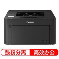 Canon 佳能 LBP161dn 黑白激光打印机