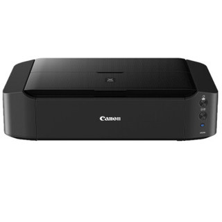 Canon 佳能 iP8780 彩色喷墨打印机
