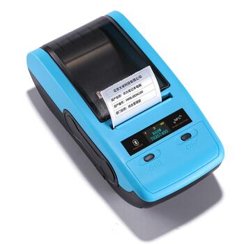 精臣 B50W 色带标签打印机