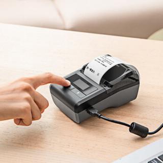 deli 得力 DL-286D 热敏标签打印机
