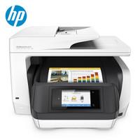 HP 惠普 OfficeJet Pro 8720 All-in-One 喷墨多功能打印机