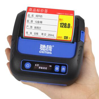 驰腾 PD36 热敏标签打印机