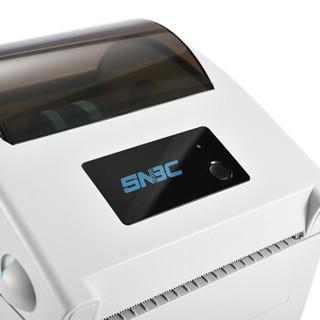 SNBC 新北洋 BTP-V540L 热敏标签打印机 (黑色)