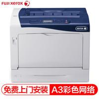 FUJI Xerox 富士施乐 Fuji Xerox 7100 彩色激光打印机