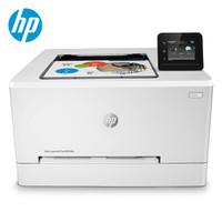 HP 惠普 Color LaserJet Pro M254dw 彩色激光打印机