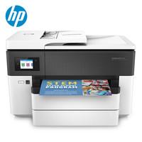 HP 惠普 OfficeJet 7730 Wide Format 彩色喷墨打印机