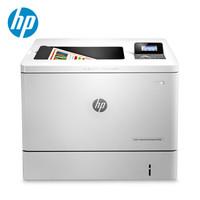 HP 惠普 HP552DN 彩色激光打印机