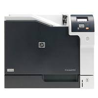 HP 惠普 Color LaserJet Professional CP522c,a 彩色激光打印机 (灰色)