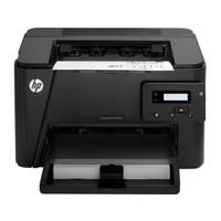 HP 惠普 M202d 激光打印机