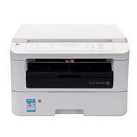 FUJI Xerox 富士施乐 m228db 黑白激光打印机