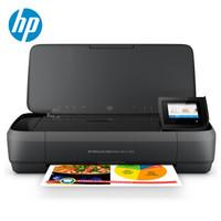 HP 惠普 HPOJ258 彩色喷墨打印机