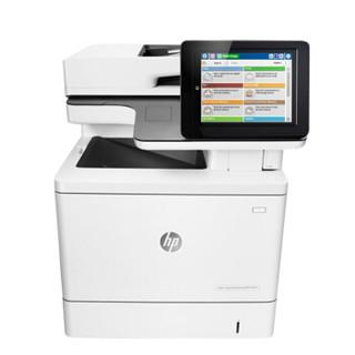 惠普(HP)Color LaserJet Enterprise MFP M577dn 三年上门服务 全国免费上门安装