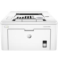 HP 惠普 LaserJet Pro M203D 黑白激光打印机