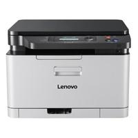 Lenovo 联想 CM7110W 彩色激光一体机 (打印/复印/扫描)