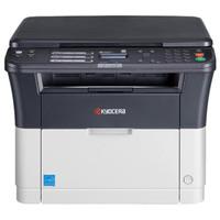 京瓷 M1025d/PN 黑白激光双面打印多功能一体机