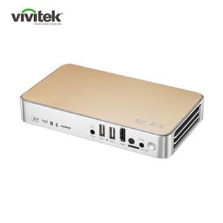 丽讯 Vivitek Q3PLUS-GD金色 便携投影仪 投影机家用(普清 手机投影 安卓系统 蓝牙 支持自动垂直梯形)