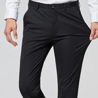 UT 男士 修身 休闲小脚长西裤 WXCK001 (28、黑色)
