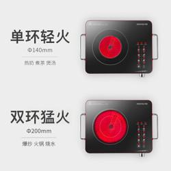 九阳(Joyoung)电陶炉H22-X2非电磁炉