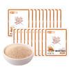 五味良仓酵母粉5g*20袋高糖高活性即发干酵母 面包发酵粉烘焙原料 5.9元