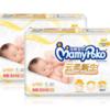 MamyPoko 妈咪宝贝 云柔新生 新生婴儿通用纸尿裤NB70片*2 (0-5kg)