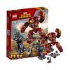 LEGO 乐高 超级英雄系列 76104 钢铁侠反浩克装甲 229元包邮包税