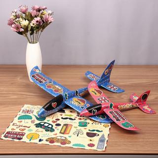 汇奇宝 35CM双孔特技飞行升级版【送卡通贴纸】 多色可选