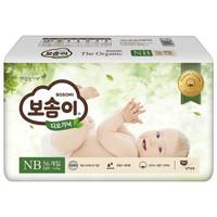 BOSOMI 宝松怡 有机棉通用纸尿裤  NB56片 (0-5kg)