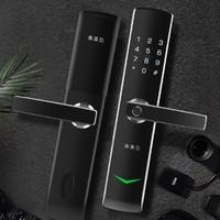 索菲亚 S311 指纹锁智能门锁 炫酷黑