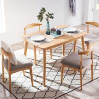 CHEERS 芝华仕 PT008 北欧简约餐桌椅组合 一桌四椅