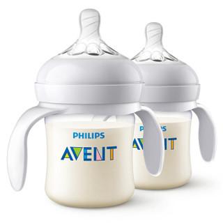AVENT 新安怡 PA奶瓶 宽口径塑料奶瓶 125ml*2