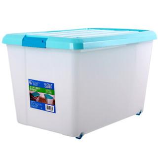 IRIS 爱丽思 963566 滑轮收纳箱 蓝/白色 约50L *4件 +凑单品