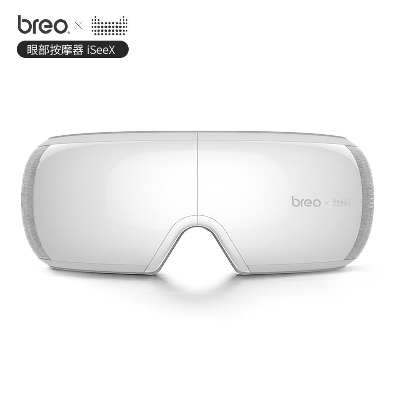 breo 倍轻松 iSeex 眼部按摩器护眼仪