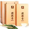 特级安溪铁观音茶叶新茶正味浓香型散装盒装125g 6.9元(需用券)