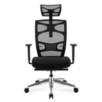 13日0点:UE 永艺 TICEN 人体工学电脑椅