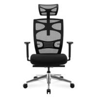 UE 永艺 人体工学电脑椅子