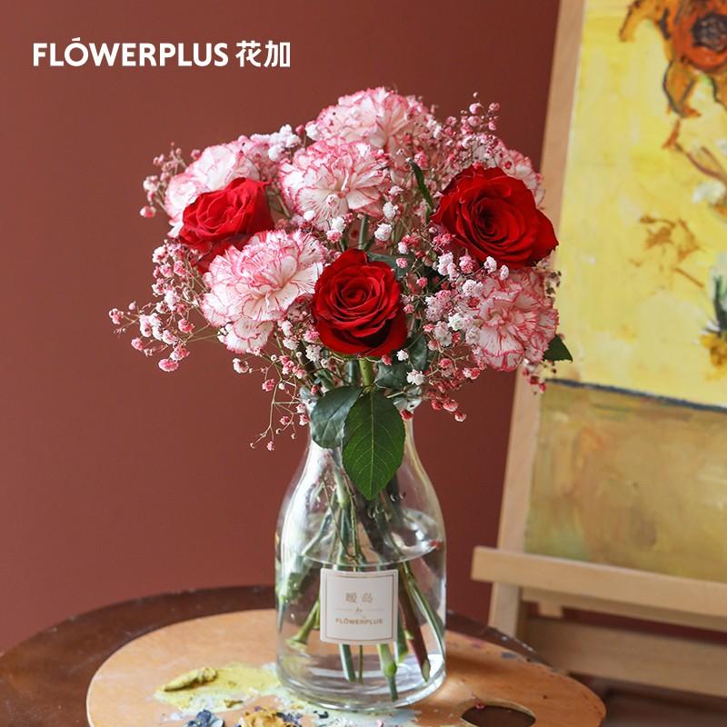 FlowerPlus 花加 暖心系列 母亲节主题花束 11枝