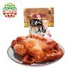 沈氏 德州沈氏扒鸡 (600g、五香味、袋装)