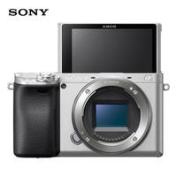 索尼(SONY)ILCE-6400 APS-C微单数码相机Vlog视频 单机身 银色(实时眼部对焦 智能追踪拍摄物体 a6400)