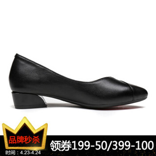 RED DRAGONFLY 红蜻蜓 WNB90661 女士皮鞋 (黑色、38)