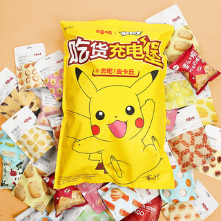 Be&Cheery 百草味 皮卡丘巨型零食大礼包 (3296g、32包)