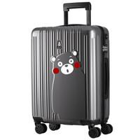 瑞动拉杆箱 20英寸酷MA萌熊本熊旅行箱 KUMAMON登机行李箱静音万向轮男女 5035灰色