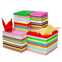 童鸽 彩色手工折纸 7*7cm 200张或15cm*15cm 100张