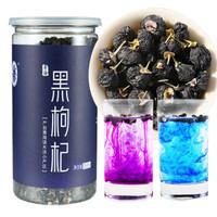 AN NING PU 宁安堡 黑枸杞子 (250g、罐装)
