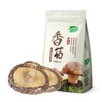十月稻田 香菇 煲汤材料火锅食材 200g *2件