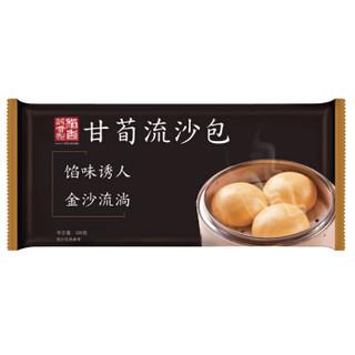 香港稻香 甘荀流沙包 320g 稻香诚制 稻香万好 (港式茶点 早茶点心 早餐 烧烤 包子)