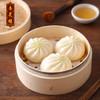 杏花楼香菇素菜包300g(6只包子馒头儿童早餐速冻面点方便早餐早点早茶点心烧烤)素食包子