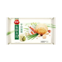 三全 私厨水饺 干贝韭菜口味 600g