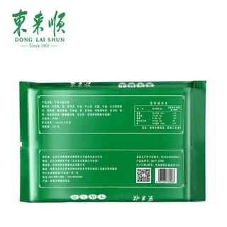 东来顺 牛肉大葱水饺435g(24只装)速冻手工饺子 火锅食材